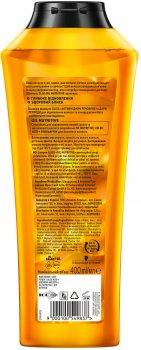 Питательный шампунь GLISS Oil Nutritive для сухих и поврежденных волос 400 мл (9000100549837)