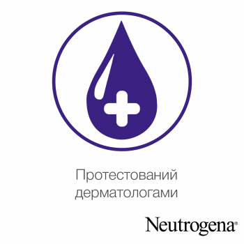 Крем для рук Neutrogena Норвежская Формула быстрое впитывание 75 мл (3574661133959)