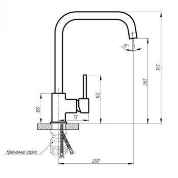 Кран для кухні одновентильный IMPERIAL сатин 107 нержавіюча сталь 2862 107-1
