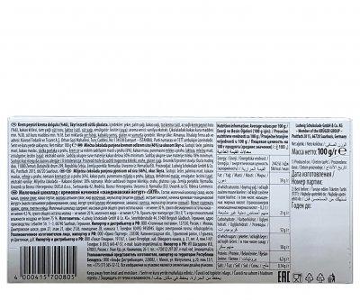 """Шоколад молочний з кремовою начинкою """"скандинавский йогурт"""" Schogetten """"SKYR"""" 100 г (54865)"""