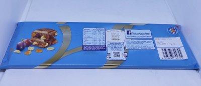 Шоколад Studentska Mlecna Молочный с арахисом изюмом и желе 280 г (55668)