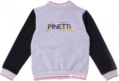 Кофта-бомбер Pinetti 517217-G Черная
