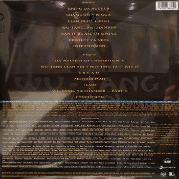 Виниловая пластинка Wu-Tang Clan - Enter The Wu-Tang (36 Chambers) (Yellow Vinyl)