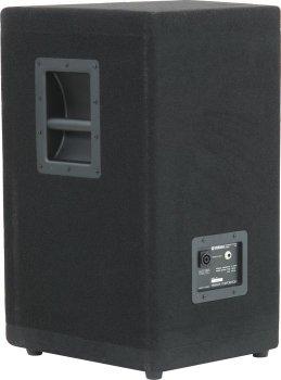 Профессиональная концертная акустика Yamaha A15 W
