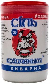 Сіль єкстра Козаченьки йодована 200 г