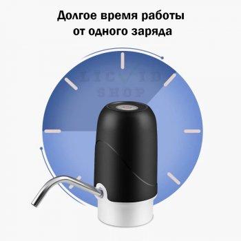 Автоматична електрична помпа для води на бутель для води та напоїв диспенсер на акумуляторі DOMOTEC NEW MS-4000 PRO Чорний/Білий (WS 003 ws85796)