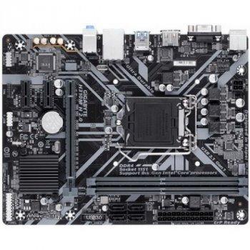 Gigabyte H310M H 2.0 Socket 1151