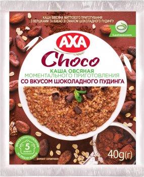 Упаковка каші вівсяної AXA миттєвого приготування зі смаком шоколадного пудингу 40 г х 20 шт. (4820008129338)