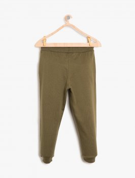 Спортивные штаны Koton 8KKB46928OK-886