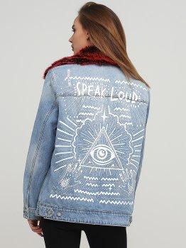 Джинсова куртка Pimkie smix01110308 Блакитна