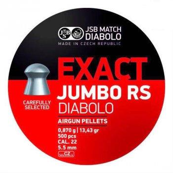 Кулі JSB Diabolo EXACT JUMBO RS 5,5 mm. 500шт. 0,870 р.