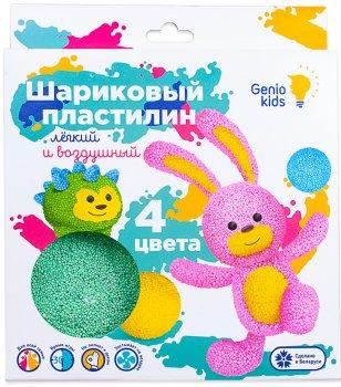 Набор для детской лепки Genio Kids Шариковый пластилин 4 цвета (TA1801) (4814723005701)