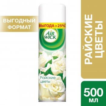 Аэрозольный освежитель воздуха Air Wick Max Райские цветы 500 мл (4607109407523)