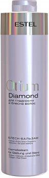 Блеск-бальзам для гладкости и блеска волос Estel Professional Otium Diamond 1 л (4606453069852)
