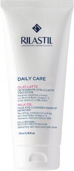 Молочко очищающее для нормальной, чувствительной и деликатной кожи Rilastil Daily Care 200 мл (8050444852859)