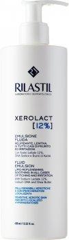 Емульсія відновлювальна з 12% лактатом натрію Rilastil Xerolact 400 мл (8050444858028)