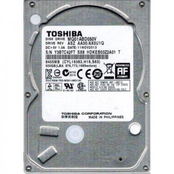 """Накопичувач HDD 2.5"""" SATA 500GB Toshiba 5400rpm 8MB (MQ01ABD050V_2019)"""