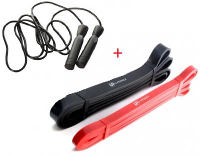 Комплект резинок для підтягувань U-Powex power bands 2 шт. + швидкісна скакалка(петлі для підтягувань, петлі для фітнесу, фітнес петлі)