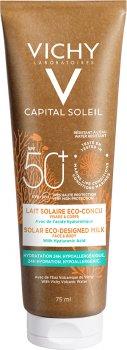 Солнцезащитное увлажняющее молочко Vichy Capital Soleil Solar Eco-Designed Milk для кожи лица и тела SPF 50+ 75 мл (3337875765596)