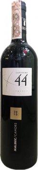 Вино Chateau de Rouffiac Cahors Latitude 44 Мальбек 2015 красное сухое 0.75 л 13% (3326900991819)