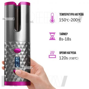 Плойка автоматическая для завивки волос беспроводная с автонакручиванием DSP 34W (20133)