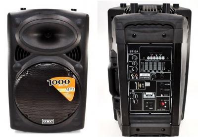 Потужна портативна колонка-валіза 120Вт UKC BT-12A + 1 мікрофон (4764)
