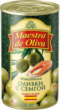 Оливки с семгой Maestro de Oliva 280 г (8436024299243)