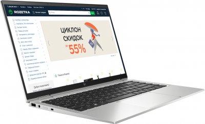Ноутбук HP EliteBook x360 1040 G8 (1H9X3AV_V3) Silver