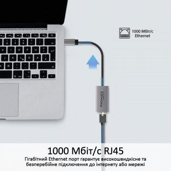 Переходник Promate GigaLink-C USB Type-C/Ethernet 1Гбит/c Grey (gigaLink-c.grey)