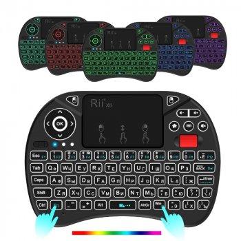 RII X8 Riitek бездротова клавіатура з тачпадом і підсвічуванням з російською розкладкою