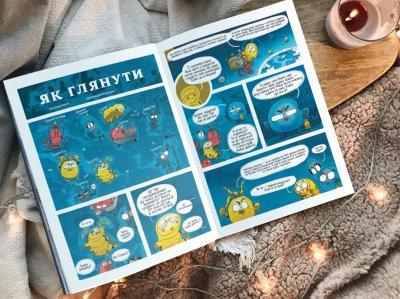 Зоряний пил під подушкою. Дитячий альманах - Колектив авторів (9786175772249)