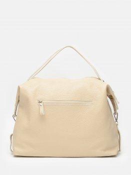 Женская кожаная сумка Palmera 10l975-beige Бежевая (ROZ6400031884)