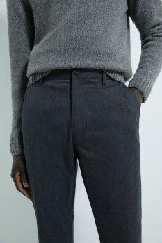 Брюки Zara темно-серые классические зауженные демисезонные 6861 650 801