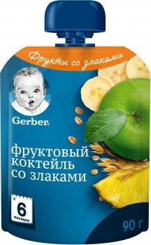 Упаковка пюре фруктового зі злаками Gerber Фруктовий коктейль зі злаками з 6 місяців 90 г х 16 шт. (7613036135252)