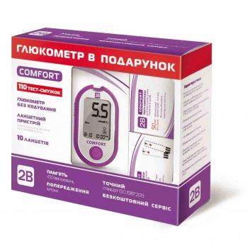 Глюкометр 2B Comfort набор 110 тест полосок