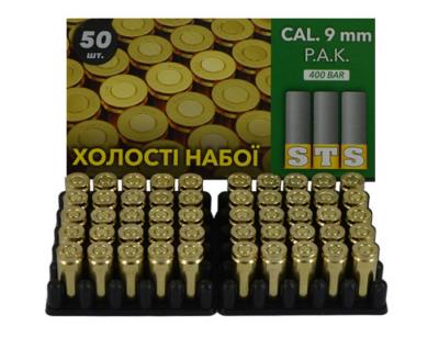 Патрони холості STS калібр 9 мм P. A. (пістолетні)