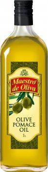 Оливковое масло Maestro de Oliva Olive Pomace Oil 1 л (8436024296303)