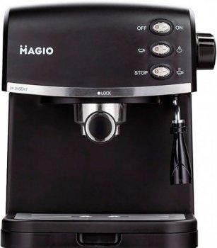 Капельная рожковая Кофеварка для кофе, капучино, латте, эспрессо Mellov MG-963a (MAGIO) Black