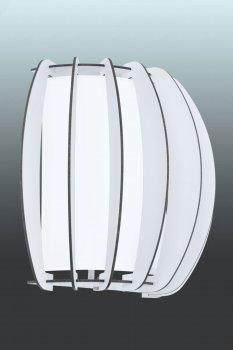 Світильник настінний EGLO 95609