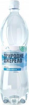 Питна артезіанська негазована вода Природне джерело 0.5 л (4820097892069_1)