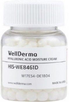 Увлажняющий крем для лица в капсулах Wellderma Hyaluronic Acid Moisture Cream 20 г (8809502183813)