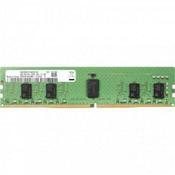 Модуль пам'яті 8 GB HP DDR4 2666 MHz (1XD84AA) (F00240890)