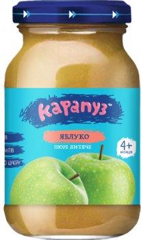 Дитяче пюре Карапуз Яблуко без цукру 170 г x 12 шт. (4820134722076_4820134722182)
