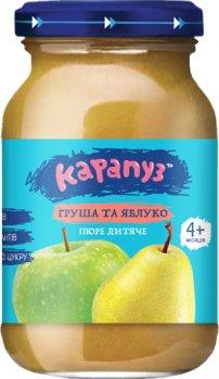 Дитяче пюре Карапуз Груша та яблуко без цукру 170 г x 12 шт. (4820134721963_4820134722199)