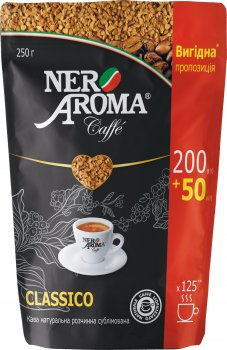 Кофе растворимый Nero Aroma Classico натуральный 250 г (4820093482448)