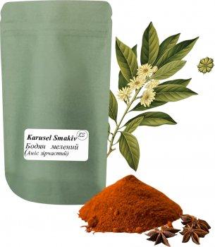Бодян (Аніс зоряний) Карусель смаків мелений 200 г (2220100023038)