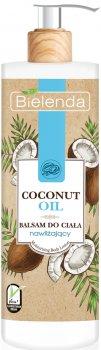 Бальзам для тіла зволожувальний Bielenda Coconut Oil 400 мл (5902169038441)