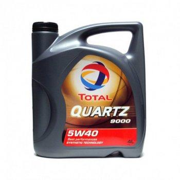 Моторне масло Total Quartz 9000 5W-40 4 л (166475)