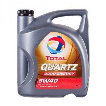 Моторне масло Total Quartz 9000 Energy 5W-40 5 л (174189)