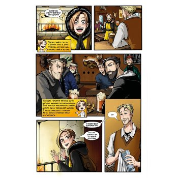 Комікс Параблог. Випуск 1 (12453)